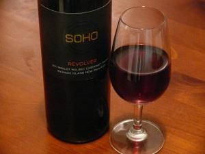 Soho Revolver 2011