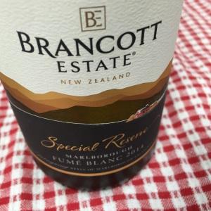 Brancott Fume Blanc 2014